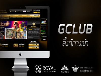 Gclub Royal1688 , Casino Touring